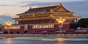 EXPIRED: Flights to Beijing, China from $557 return flying Qantas (SYD/MEL/BNE)