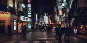 EXPIRED: Flights to Tokyo, Japan from $546 return flying Fiji Airways (SYD/MEL/BNE)