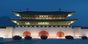 EXPIRED: Business Class flights to Seoul, South Korea from $2579 return with 5 star rated airline (SYD/BNE)