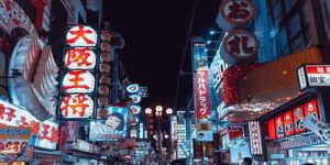 Flights to Osaka, Japan from $636 return flying Qantas – Save $60!