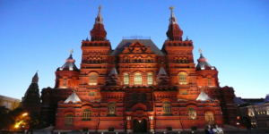 Flights to Moscow, Russia from $1048 return flying Qatar Airways – Save $100!