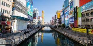 Flights to Osaka, Japan from $629 return flying Qantas – Save $70!