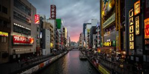 Flights to Osaka, Japan from $601 return flying All Nippon Airways (SYD/PER) – Save $100!